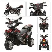 Детский мотоцикл M 056