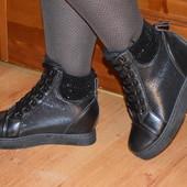 Ботинки сникерсы ! В наличии!