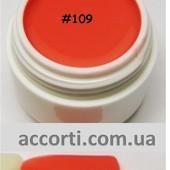 Гель-краска GD Coco, 5 мл