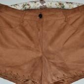 сток большой выбор юбок и шорт Теплые плотные замшевые шорты талия завышена на подкладе