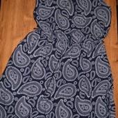 Платье женское. Размер М. Ostin.