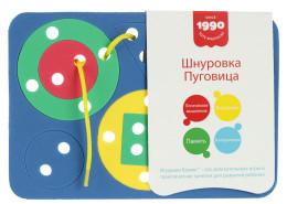 Шнуровка пуговица синяя зеленая желтая от бомик фото №1