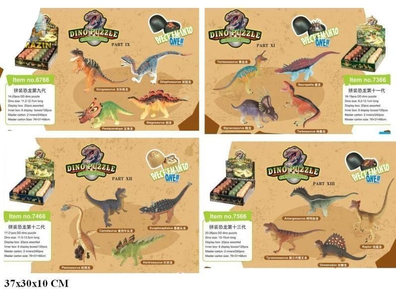 Пазлы 4d динозавры в яйце фото №1