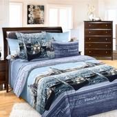 Комплект постельного белья Венеция голубой, перкаль