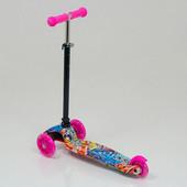 Детский трехколесный самокат  Best Scooter  мини в наличии!!!