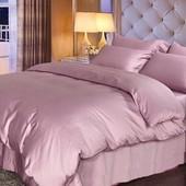 Комплект однотонного постельного белья, сатин №005