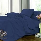 Комплект однотонного постельного белья, сатин №4052