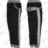 Тёплые спортивные штаны арт. 270-1