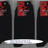 Носки мужские Milano, 41-45 р., х/б с лайкрой, деми, чёрные, ассорти