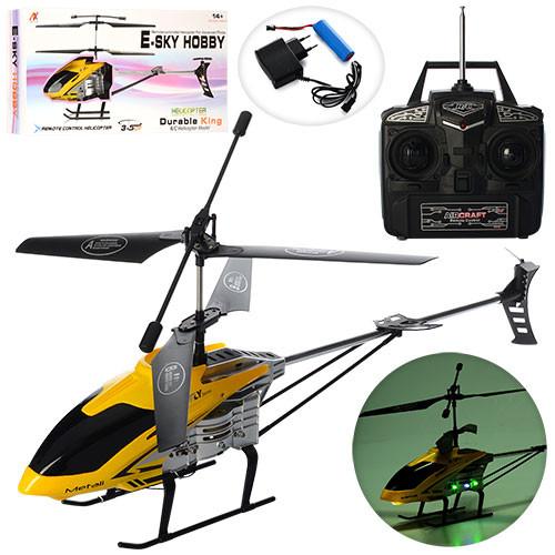 Вертолет x990 фото №1