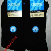 Носки мужские за 10 пар 25,27,29 размеры