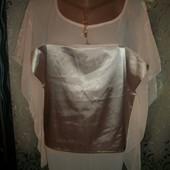 шифоновая блуза,футболка 46-48 размер цвет пудра lipsy