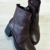 Стильные ботинки Натур кожа / замша