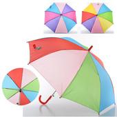 Зонтик детский MK 0356