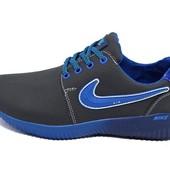 Кроссовки мужские Nike Air 41  (реплика)