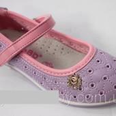 Туфельки для маленьких модниць. Супер ціна!!!