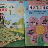 1,8,9,10 клас укр.мова, інфрматика, хімія, алгебра, укр.літ.