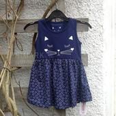 !Sale!  Платье летнее (1.5-8 лет) Primark
