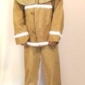899 Бойовка Пожарного