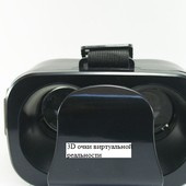 3D очки виртуальной реальности VR BOX mini