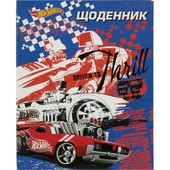 Школьный дневник Kite Hot Wheels hw15-261-1K, уф-лак