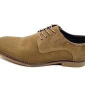 Туфли мужские Multi Shoes stanley бежевые (реплика)