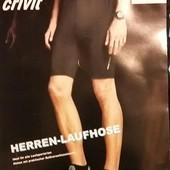 Шорты спортивные Crivit(германия) размер м, л, хл
