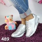 Серебристые кроссовки, реплика Nike Air Max.