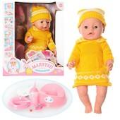 Кукла пупс Baby Born BL010b-s
