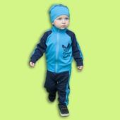 Стильный спортивный костюм Супер Сын с шапочкой
