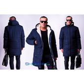 Куртка мужская зимняя Артем