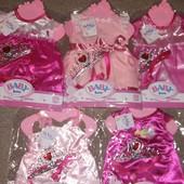 Одежда для куклы беби берн Baby Born.