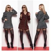 Пальто мод.377сл