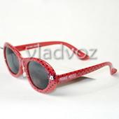 Детские солнцезащитные очки для девочки 5-7 лет от C&A Минни маус