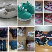 Детская обувь сандали,  кроссовки , кеды, туфли слипоны