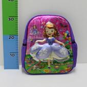 Детский рюкзачок  игрушка , плюшевый , Принцесса София 6D (двигаются глаза)