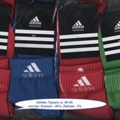 Носки женские х/б Adidas 2 модели, деми спорт, средние, 36-40 р.
