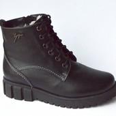 Ботинки Paoldini 868 b