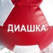 Мяч с надписью или вашим логотипом