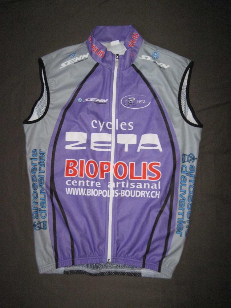 Biopolis WindTex (S) веложилетка мембранная мужская фото №1