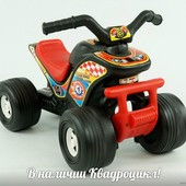 Квадроцикл - каталка