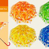 Зонт прозрачный Осень, подростковый
