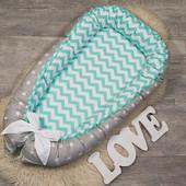 Кокон - гнездышко  со съемным чехлом Babynest для новорожденного