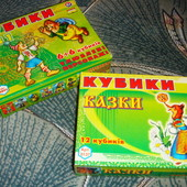 Кубики Сказки любимые персонажи по 12шт. колобок буратино рукавичка курочка ряба золушка дюймовочка