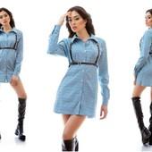 Платье -рубашка с портупеей в расцветках. Размеры: с,м,л (2с