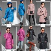 Куртка мод.1373