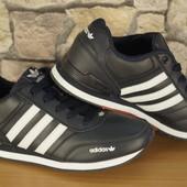 Мужские кроссовки Adidas Адидас кожа