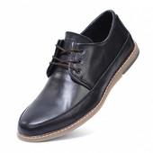 Туфли мужские Ultera V4, черные