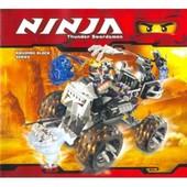 Конструктор Ninja 9736