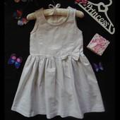 5-6лет.Шикарное нарядное платье.Мега выбор обуви и одежды